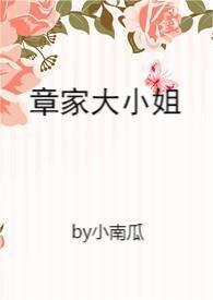 [HP]七日之失(德哈)